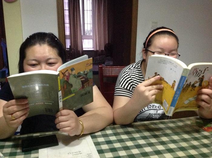 """多彩暑假——""""品姑苏人家读如画诗文""""平江阅读节之暑假家庭阅读图片"""